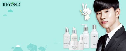 BEYOND SKIN CARE MAKE UP BODY CARE Products_1