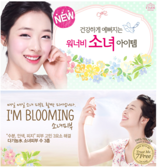 Etude House I'm blooming Sulli