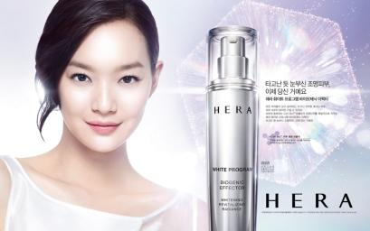 hera-white-program-biogenic-effector-ad